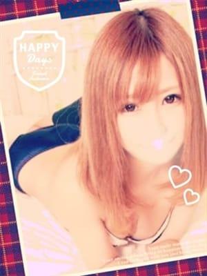 「寝坊!」11/14(11/14) 12:19   ののかの写メ・風俗動画