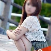 「朝方  新イベント開催」11/21(水) 02:10 | 完全ガチ交渉!!素人妻を狙え!!のお得なニュース