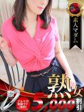 若村 麻由美|名古屋デリヘル熟女・人妻マダム宮殿でおすすめの女の子