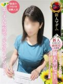 竹下 景子|名古屋デリヘル熟女・人妻マダム宮殿でおすすめの女の子