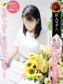 藤田 朋子|名古屋デリヘル熟女・人妻マダム宮殿でおすすめの女の子
