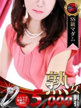 真矢 ミキ | 名古屋デリヘル熟女・人妻マダム宮殿 - 名古屋風俗