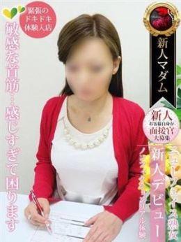 望月 久代   名古屋デリヘル熟女・人妻マダム宮殿 - 名古屋風俗