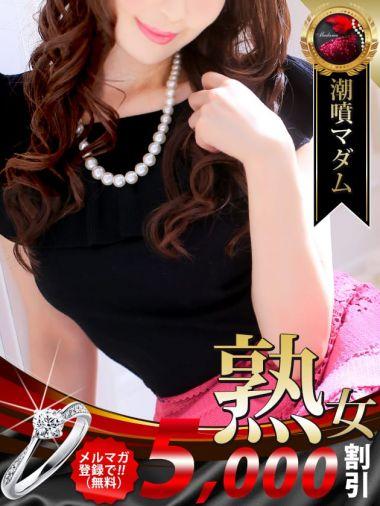 瀬戸 朝香|名古屋デリヘル熟女・人妻マダム宮殿 - 名古屋風俗