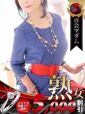 長谷川 京子 名古屋デリヘル熟女・人妻マダム宮殿 - 名古屋風俗