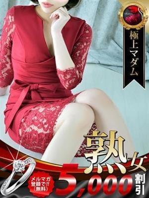 黒木 瞳(名古屋デリヘル熟女・人妻マダム宮殿)のプロフ写真1枚目