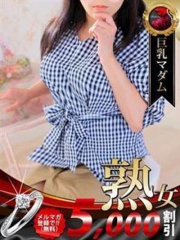 高樹 澪 | 名古屋デリヘル熟女・人妻マダム宮殿 - 名古屋風俗