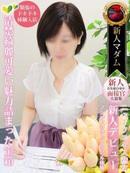 伊藤 裕子    名古屋デリヘル熟女・人妻マダム宮殿 - 名古屋風俗