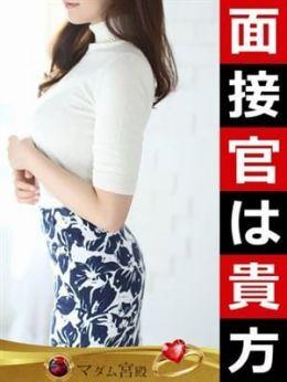 高口 幸子 | 名古屋デリヘル熟女・人妻マダム宮殿 - 名古屋風俗