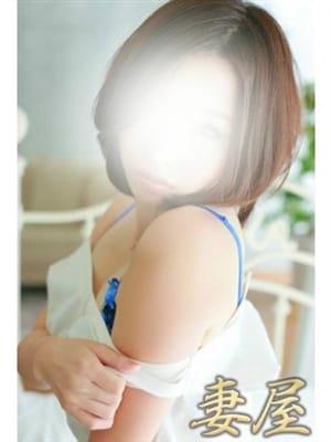 ★☆相馬ゆりこ☆★(妻屋)のプロフ写真2枚目