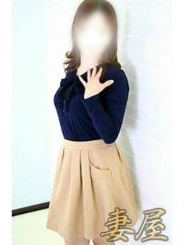 ★☆中田ちひろ☆★ | 妻屋 - 高崎風俗