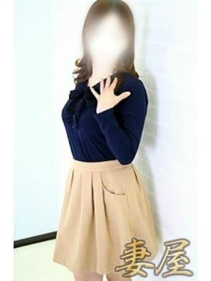 ★☆中田ちひろ☆★|妻屋 - 高崎風俗