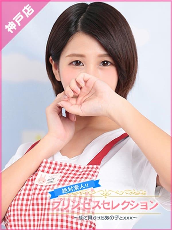 ももか(プリンセスセレクション神戸)のプロフ写真1枚目