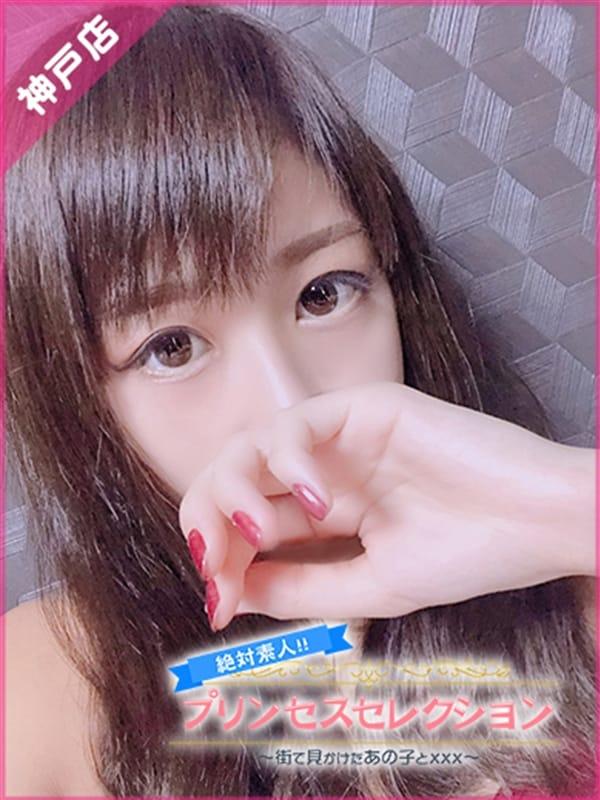 れな(プリンセスセレクション神戸)のプロフ写真1枚目