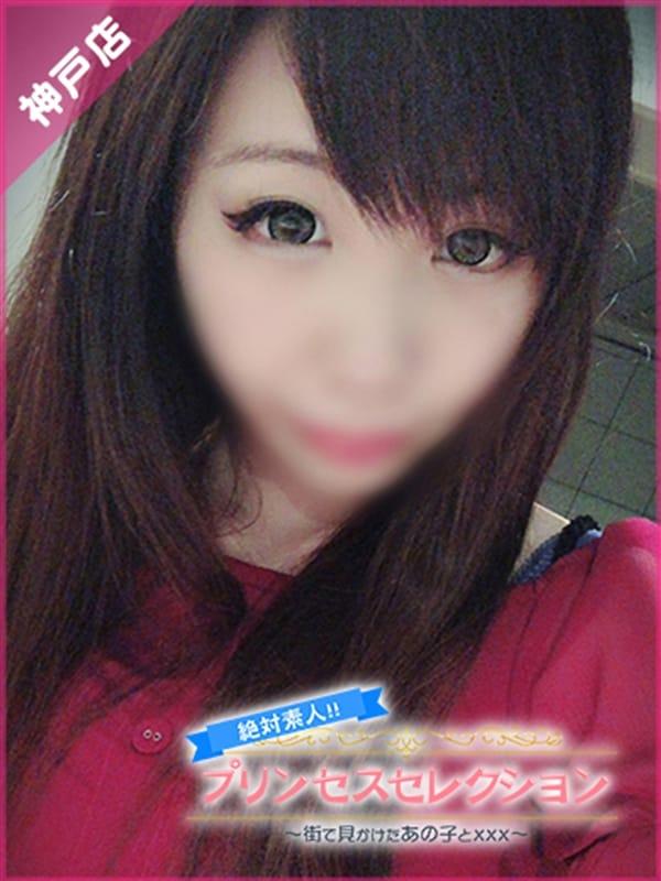 あかり(プリンセスセレクション神戸)のプロフ写真1枚目
