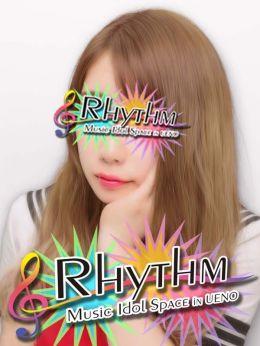 No.1 天使 ユナ | RHYTHM~上野リズム~ - 上野・浅草風俗