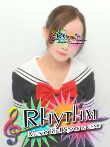 No.4 朝比奈 ホルン|RHYTHM~上野リズム~ - 上野・浅草風俗