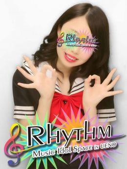 No.6 夢乃 アイナ | RHYTHM~上野リズム~ - 上野・浅草風俗