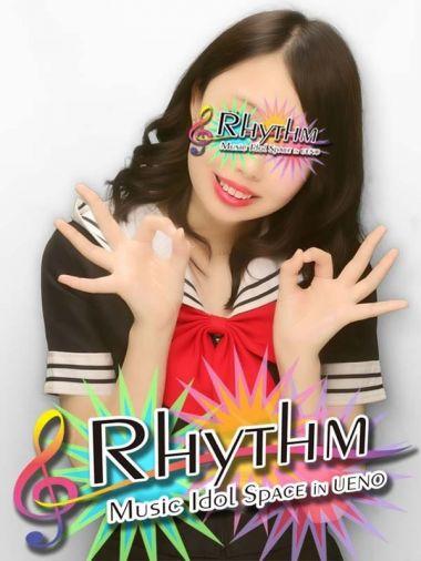 No.6 夢乃 アイナ|RHYTHM~上野リズム~ - 上野・浅草風俗