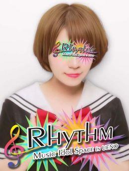 No.8 尾関 リオ | RHYTHM~上野リズム~ - 上野・浅草風俗