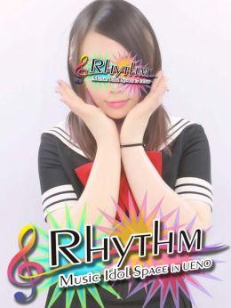 No.9 黒崎 ミレイ | RHYTHM~上野リズム~ - 上野・浅草風俗