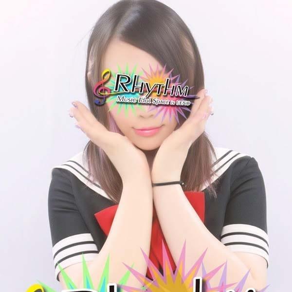 No.9 黒崎 ミレイ