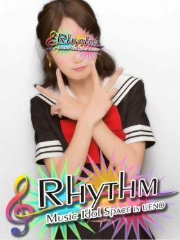 No.57 琴乃 ホノカ | RHYTHM~上野リズム~ - 上野・浅草風俗