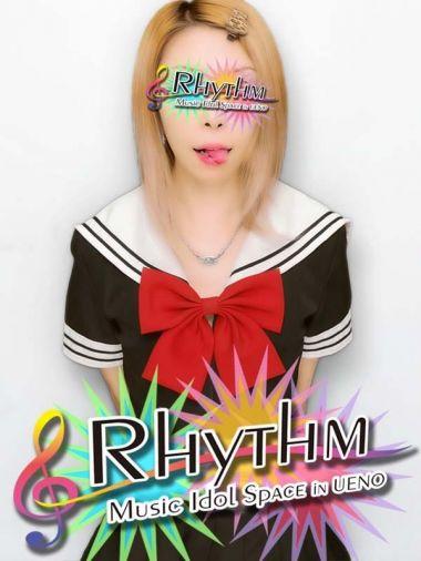 No.83 椎名 リンゴ|RHYTHM~上野リズム~ - 上野・浅草風俗
