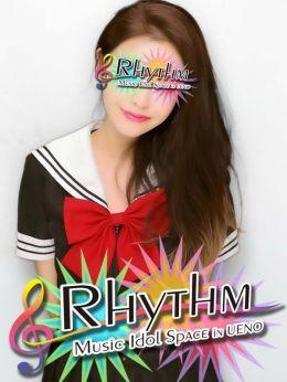 No.100 藤咲 リノ | RHYTHM~上野リズム~ - 上野・浅草風俗