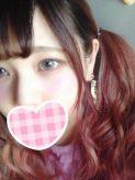 みらい ぽちゃカワ女子専門店 五反田店でおすすめの女の子