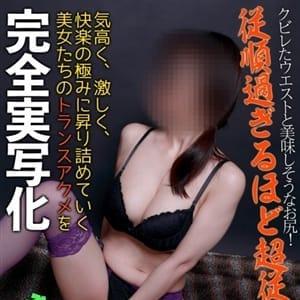 麻都香(madoka)   Boogie - 岡山市内風俗