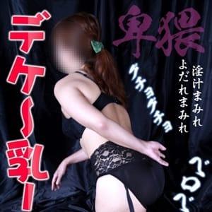 亜朱香(asuka)