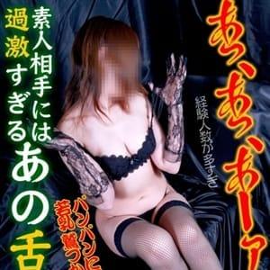 明奈(akina) | Boogie - 岡山市内風俗