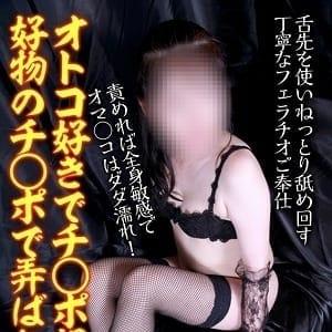 夏女(natume)