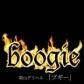Boogieの速報写真