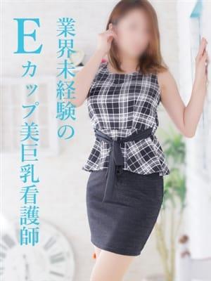 りりこ(愛妻クラス) (ROMANCE福岡)のプロフ写真4枚目