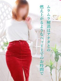 れい 新婚Fカップ妻 | ROMANCE福岡 - 福岡市・博多風俗