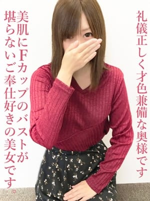 るな ルックス抜群・愛熱美女|ROMANCE福岡 - 福岡市・博多風俗