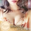 ROMANCE福岡