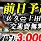2ndcall~セカンドコール~の速報写真