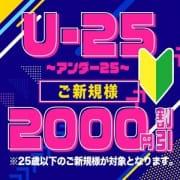 「草食系男子!応援企画!!その名も「U-25イベント」」09/25(金) 23:09 | firstcall~ファーストコール~のお得なニュース