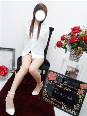 佐紀(さき)|宇都宮人妻デリヘル-MIWAKU-魅惑 - 宇都宮風俗