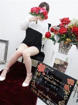 瞳(ひとみ) | 宇都宮人妻デリヘル-MIWAKU-魅惑 - 宇都宮風俗