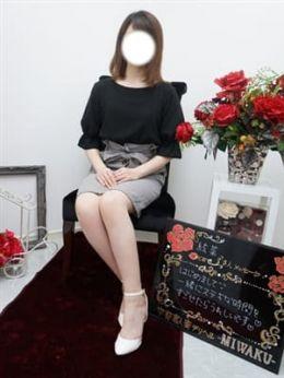 絃菜(いとな) | 宇都宮人妻デリヘル-MIWAKU-魅惑 - 宇都宮風俗