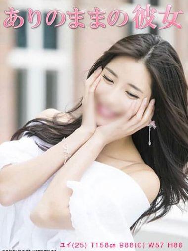 ユイ|ありのままの彼女 - 大和風俗