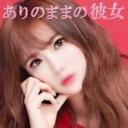 「☆☆S級ガールが現在待機中☆☆」07/09(木) 17:02 | ありのままの彼女のお得なニュース