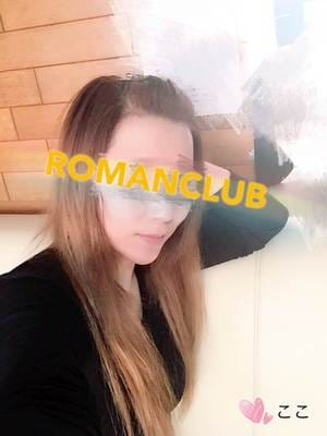 ここ|ROMAN CLUB - 三河風俗