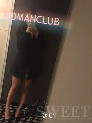 まい|ROMAN CLUB - 三河風俗