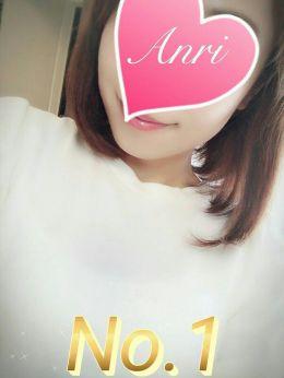 吉川 あんり | 名古屋出張マッサージ オイルマッサー名古屋支店 - 名古屋風俗