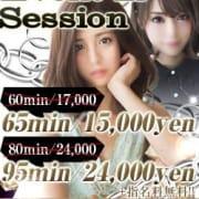 「☆Barbie×駅ちか!Special Event☆」11/06(火) 22:26 | Barbieのお得なニュース